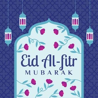 Baner eid al fitr mubarak z ornamentami roślinnymi
