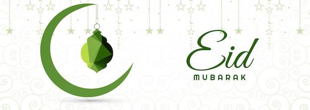 Baner eid mubarak