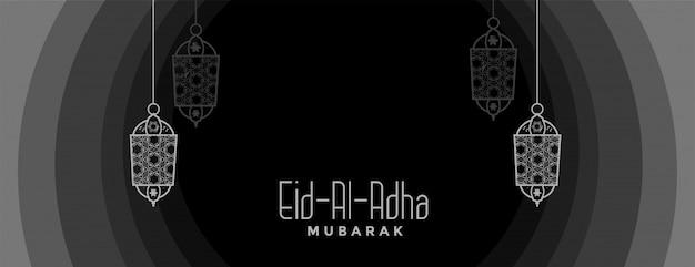 Baner festiwalowy eid al adha mubarak w ciemnych kolorach