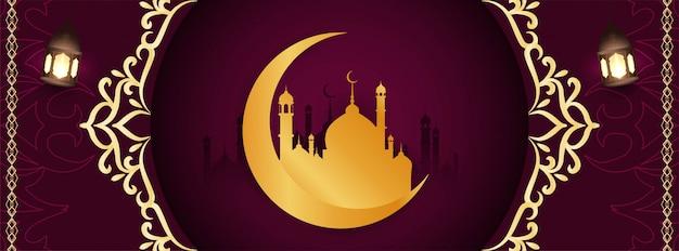Baner festiwalowy eid mubarak ze złotym księżycem