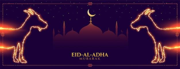 Baner festiwalu id al adha bakrid mubarak