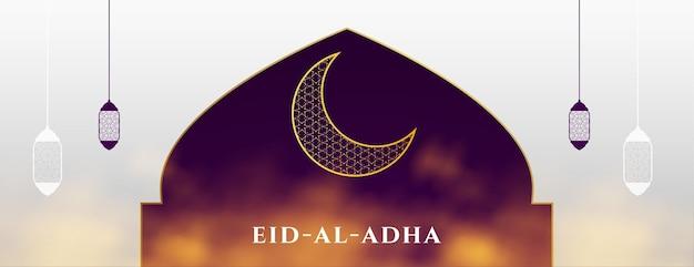 Baner festiwalu muzułmańskiego bakra eid mubarak