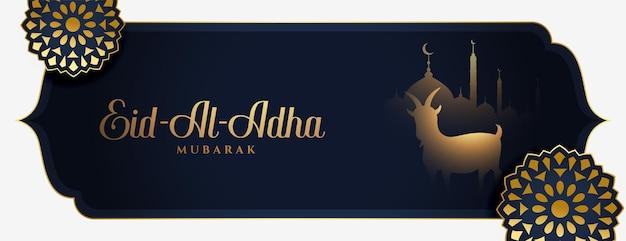 Baner festiwalu muzułmańskiego eid al adha bakrid mubarak