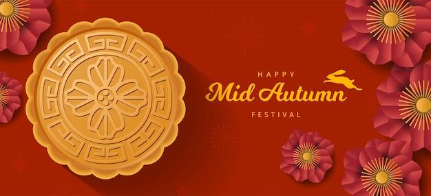Baner festiwalu w połowie jesieni z królikiem, ciastkiem księżycowym i kwiatem. styl cięcia papieru. wektor