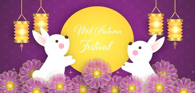 Baner festiwalu w połowie jesieni z uroczymi królikami.
