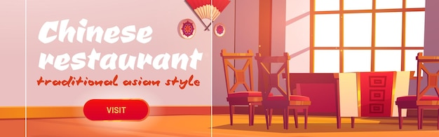 Baner internetowy chińskiej restauracji z pustym wnętrzem kawiarni w tradycyjnym stylu azjatyckim