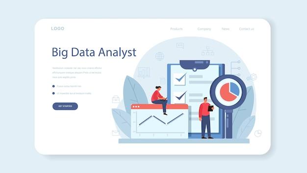Baner internetowy lub strona docelowa analizy dużych zbiorów danych biznesowych. wykres i wykres, badanie diagramów.