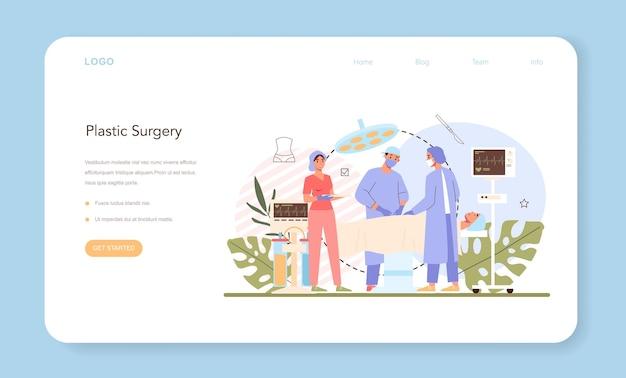 Baner internetowy lub strona docelowa chirurgii plastycznej. idea nowoczesnej korekcji ciała