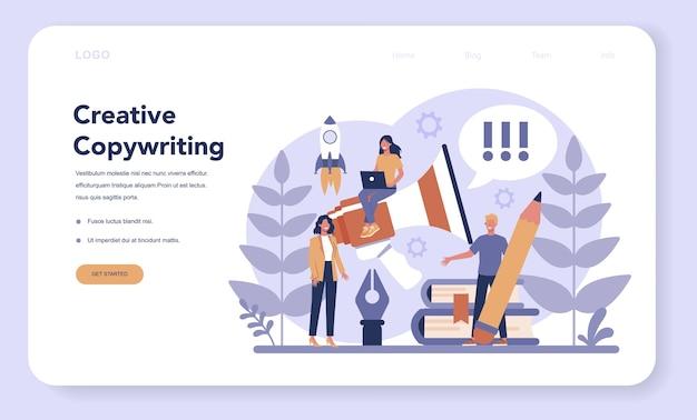 Baner internetowy lub strona docelowa copywriter.