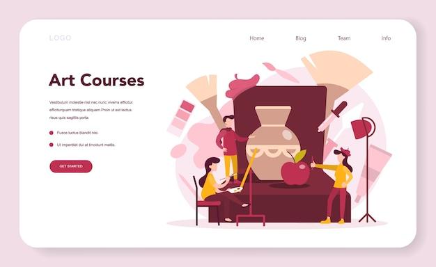 Baner internetowy lub strona docelowa edukacji artystycznej