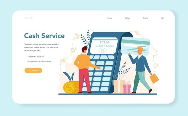 Baner internetowy lub strona docelowa księgowania gotówkowego sprzedawcy i obliczeń