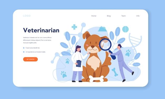 Baner internetowy lub strona docelowa lekarza weterynarii dla zwierząt domowych