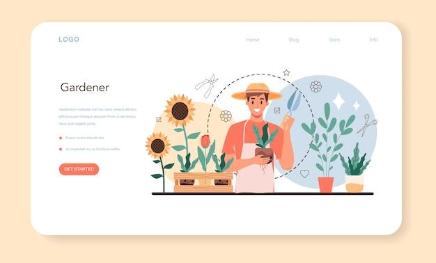 Baner internetowy lub strona docelowa ogrodnika. eko hobby. płaska ilustracja wektorowa