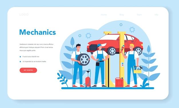 Baner internetowy lub strona docelowa serwisu samochodowego. ludzie naprawiają samochód za pomocą profesjonalnego narzędzia. idea auto naprawy i diagnostyki. ikona koła i oleju, silnik i paliwo.