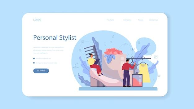 Baner internetowy lub strona docelowa stylisty mody. nowoczesna, kreatywna praca, profesjonalna postać z branży modowej dobierająca ubrania dla klienta.
