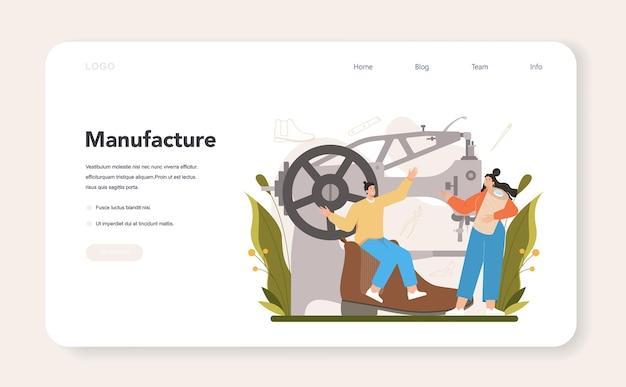 Baner internetowy lub strona docelowa szewca. rzemieślnik w fartuchu