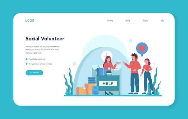 Baner internetowy lub strona docelowa wolontariusza społecznego.