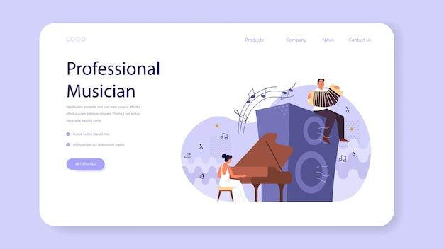 Baner internetowy lub strona docelowa z koncepcją profesjonalnego muzyka.