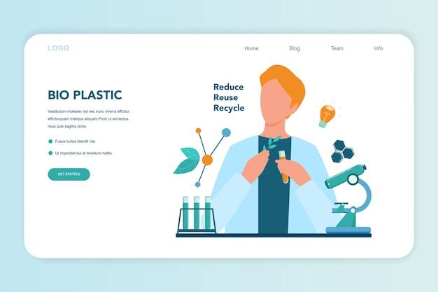 Baner internetowy lub strona docelowa z wynalazkiem i opracowaniem biodegradowalnych tworzyw sztucznych. naukowiec tworzy opakowania nadające się do recyklingu i przyjazne dla środowiska. bio plastik i koncepcja ekologii zero odpadów.