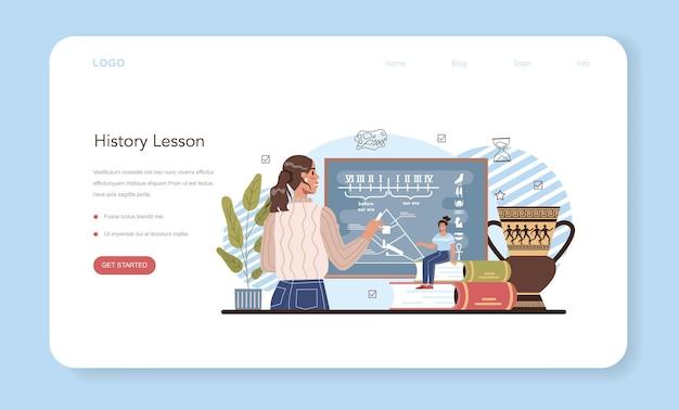 Baner internetowy na lekcję historii lub przedmiot szkolny dotyczący historii na stronie docelowej
