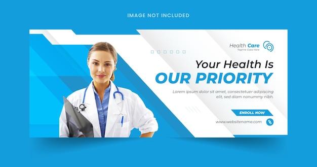 Baner internetowy opieki medycznej i projekt szablonu okładki na facebook
