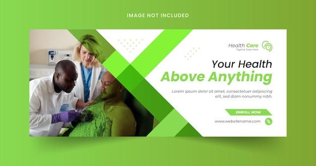 Baner internetowy opieki zdrowotnej i szablon projektu okładki na facebooku