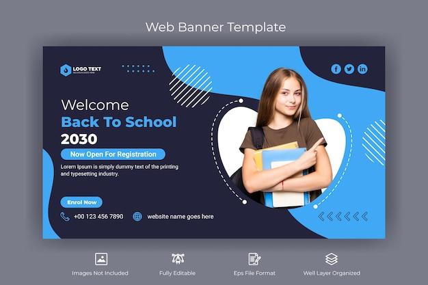 Baner internetowy przyjęcia do szkoły i szablon miniatury youtube