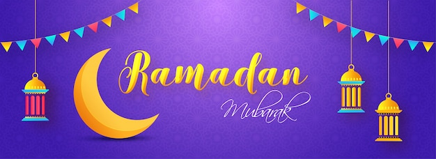 Baner internetowy ramadan mubarak.