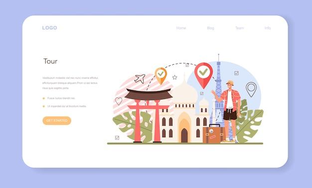 Baner internetowy z wycieczką wakacyjną lub pomysł na stronę docelową turystyki na całym świecie