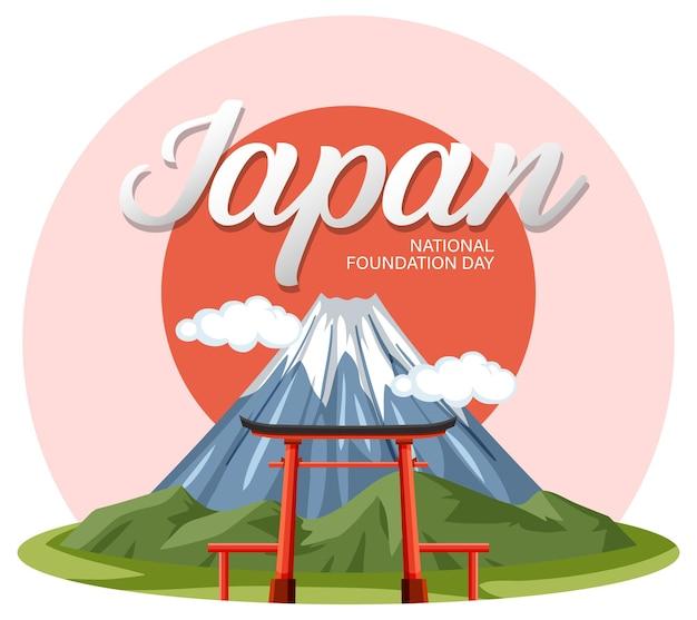 Baner japan national foundation day z bramą torii i górą fuji