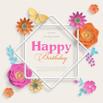 Baner koncepcyjny z papierowymi kwiatami, ośmioramienną ramą w kształcie gwiazdy i islamskimi wzorami geometrycznymi. papercut 3d kwiaty na jasnym tle. ilustracja wektorowa.