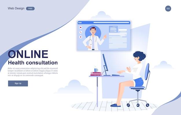 Baner Konsultacji Medycznych I Opieki Zdrowotnej Premium Wektorów