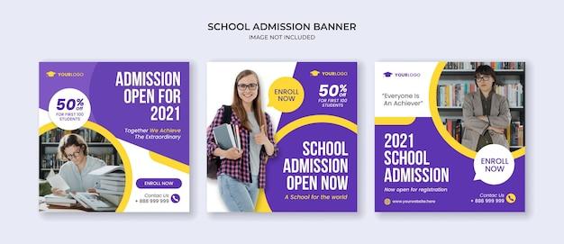 Baner kwadratowy przyjęcia do szkoły dla szablonu postu w mediach społecznościowych