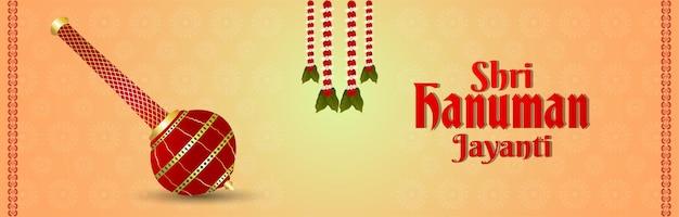 Baner lub nagłówek hanuman jayanti