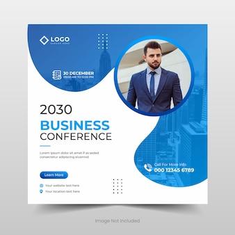 Baner mediów społecznościowych konferencji biznesowej lub szablon ulotki kwadratowej
