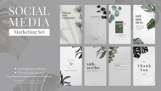 Baner mediów społecznościowych minimalistyczny wektor szablonu projektu