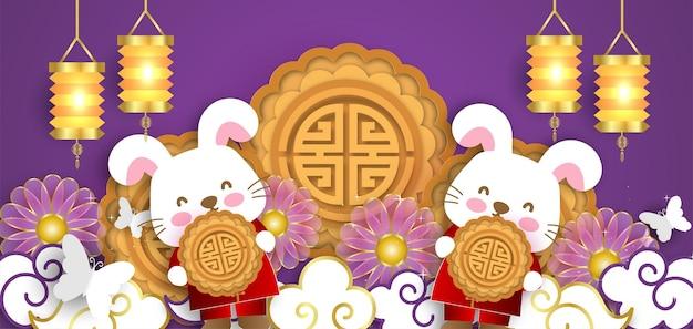 Baner mid autumn festival z uroczymi królikami w stylu cięcia papieru.