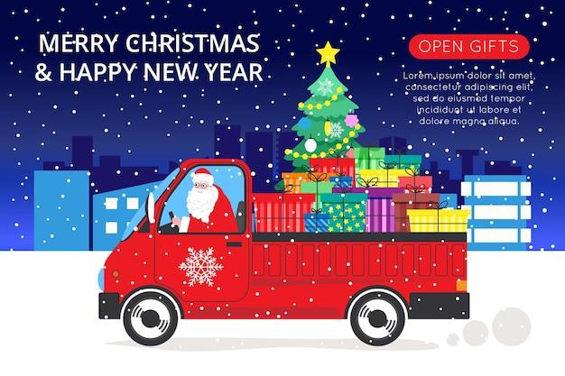 Baner na boże narodzenie i nowy rok na stronę docelową lub stronę sklepu internetowego. święty mikołaj niesie prezenty i choinkę, w tle zimowe miasto, pada śnieg. ładny płaski wektor.