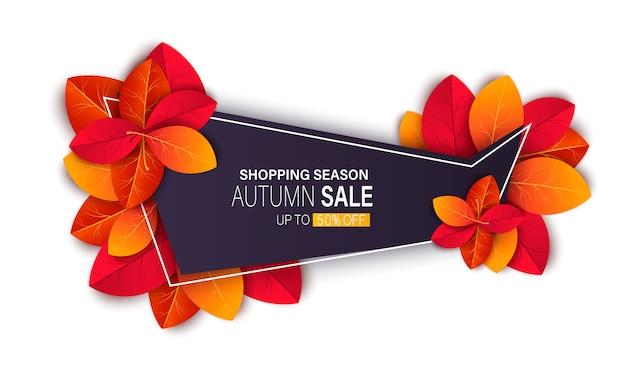 Baner na jesienną wyprzedaż z kolorowymi jesiennymi liśćmi sezonowymi i jarzębiną do promocji rabatów na zakupy. .