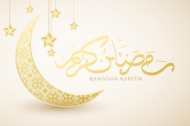 Baner na ramadan kareem. złoty księżyc. islamski ornament geometryczny. ręcznie rysowane kaligrafii