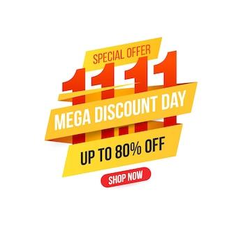 Baner na sprzedaż światowego dnia zakupów. plakat sprzedaży i rabatów w dniu zakupów.