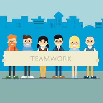 Baner pracy zespołowej z grupą uśmiechniętych ludzi