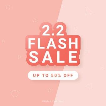Baner promocji sprzedaży flash.