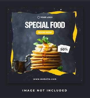 Baner promocyjny żywności lub post w mediach społecznościowych