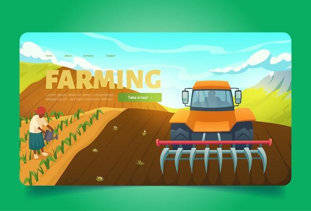 Baner rolniczy z ciągnikiem z pługiem na polu rolniczym wektorowa strona docelowa agronomii i farmy ...