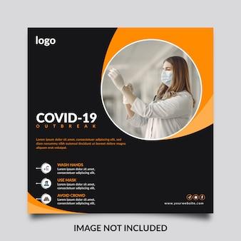 Baner społecznościowy dla służby zdrowia i projekt szablonu instagram dotyczący wirusa corona lub covid-19