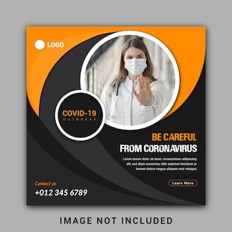 Baner społecznościowy dotyczący opieki zdrowotnej i projektowanie szablonów w mediach społecznościowych na temat wirusa corona lub covid-19