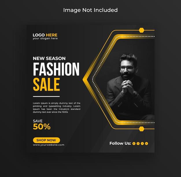 Baner sprzedaży mody dla mediów społecznościowych facebook okładka post instagram i szablon banera internetowego premium v