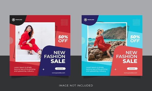 Baner sprzedaży mody lub kwadratowa ulotka do szablonu postu w mediach społecznościowych