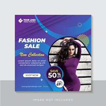 Baner sprzedaży nowoczesnej mody lub kwadratowa ulotka dla szablonu postu w mediach społecznościowych